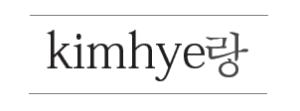 kimhyerang1